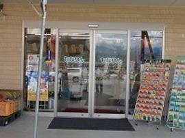 入口です。店内の撮影は自粛しました。