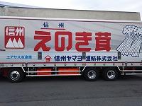 IMG_20180930_084307-201809トラック.jpg