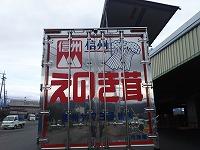 IMG_20180930_084325-201809トラック.jpg
