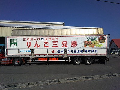 IMG_20181026_121516-201810トラック.jpg